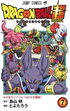 Dragon Ball SUPER Vol. 7  Akira Toriyama  JUMP Comics  Manga Comic Book JAPAN