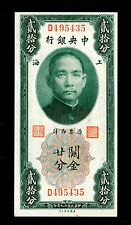 China 1930  20cents  Paper Money UNC #236