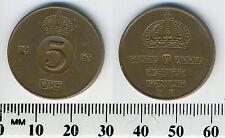 Sweden 1963 - 5 Ore Bronze Coin - King Gustaf VI