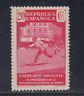 ESPAÑA (1936) NUEVO SIN FIJASELLOS MNH SPAIN - EDIFIL 710 (20 cts) PRENSA LOTE 2