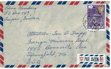 CHINA 1950s TAIPEI AIR MAIL COVER FRANKED ELEANOR ROOSEVELT COMMEMORATIVE TO
