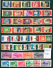 N435 SPAIN MAROC. SOME STAMPS MNH**. CATALOG VALUE: 57,75 €.