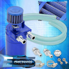 Universal Blue Oil Catch Can Tank Reservoir 200ML + Dipstick + Breather Filter(Fits: More than one vehicle)