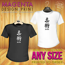 "T-SHIRT MMA BRAZILIAN/JAPANESE JIU JITSU ""JIU JITSU SYMBOL TEXT"" TRAINING CASUAL"