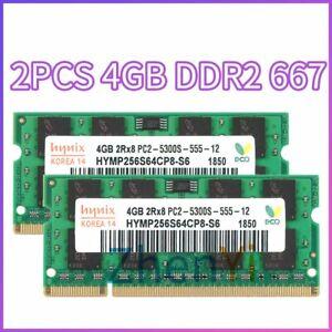8GB 2x 4GB 2GB 1GB DDR2 PC2-5300S 667MHz 200Pin Laptop SODIMM RAM For Hynix LOT