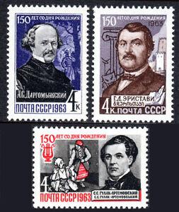 Russia 2776-78, MNH.Composers:Dargomyzhski,Gulak-Artemovsky;Eristavi,writer,1963
