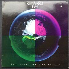 Kitaro LIGHT OF THE SPIRIT LP [Rare 1987 Import] Electronic Pop Ambient Sundance