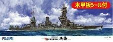 Fujimi 1/350 Ship Series SPOT Imperial Japanese Navy battleship Fuso wood d f/s