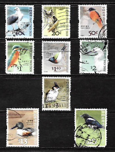 Hong Kong .. Collection of used postage stamps featuring Birds .. 5632