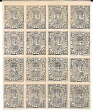 España. Gran bloque de 16 sellos nuevo y sin dentar del valor 5 cts. Edifil 141*