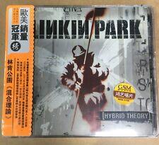Linkin Park - Hybrid Theory China special version 2CD sealed
