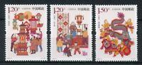 China 2018 MNH Lantern Festival 3v Set Festivals Cultures & Traditions Stamps