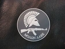 Molon Labe Spartan AK-47 3D PVC Rubber Sew-On Patch Badge