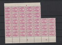 France 1945-1946 Mint Never Hinged Stamps Blocks ref R 18406