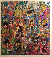 Dragon Ball Heroes Promo GDB Set 12/12