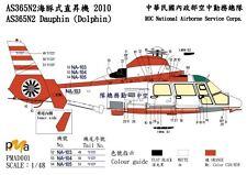 PMA Decal 1/48 Eurocopter SA365 / AS365N2 Dauphin  in Taiwan