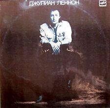 Julian Lennon Valotte (USSR) [LP]