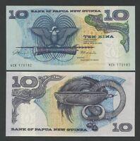 PAPUA NEW GUINEA  10 kina  1985  P7  Uncirculated  Banknotes
