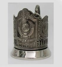 """Russian Traditional Tea Glass Holder #028 """"CCCP USSR Coat of Arms"""""""