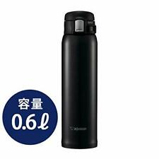 Zojirushi SM-SD60BC Stainless Thermos Mug Bottle Silky Black 0.6L