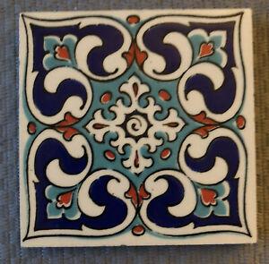 "Decorative Turkish Ceramic Tile 3""x3"" Very Nice!"