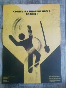 Vintage Original Soviet Construction Industrial Workers Safety Poster USSR #1