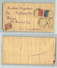 Nice Cover Lot - Russia to Southhampton, England 1914 Postage Due