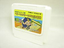 Famicom BABY JIANGSHI ADVENTURE Kyonshi Cartridge Only Nintendo JAPAN Game fc