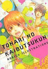 JAPAN My Little Monster / Tonari no Kaibutsu-kun Robico Illustrations (Art Book)