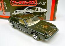 "Matchbox SF Nr.5A Lotus Europa schwarz ""JPS"" in schwarzer Japan Box"
