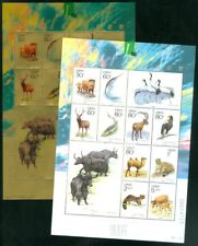 EDW1949SELL : CHINA PRC 2001 Sc #3091 Animals. Regular + Special Gold Foil Sheet