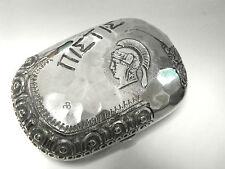 RARE ANTIQUE VICTORIAN SOLID SILVER COIN PURSE BIRM. 1885 ANCIENT GREECE THEME