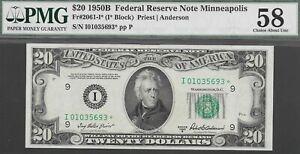 1950-B  $20 MINNEAPOLIS FED (( STAR )) ONLY 1 GRADED HIGHER  PMG 58 L@@K NR