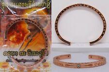 Magic Amulet Thai Millionaire Bracelet Kruba Na Talisman Charm Wealth Money Luck