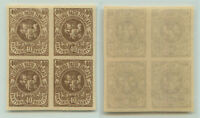 Lithuania 1919 SC 54  MNH  imperf  block of 4 . rt9076