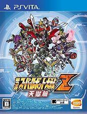 Used  PS VITA Dai-3-Ji Super Robot Taisen Z Tengoku-hen Free Shipping