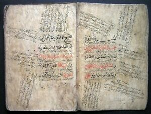 Antique Jawi and Arabic Manuscripts 19th century