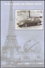 Niger 1998 JAGUAR E-TYPE/Cars/Motoring/Motors/Transport/Design 1v m/s (n13993)