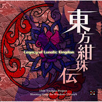 "New Doujin PC Game "" Touhou Kanjuden Legacy of Lunatic Kingdom. "" Shooters"