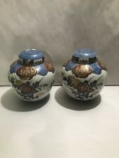 2 Pair Japanese Gold Imari Lidded Urn Ginger Jar Flowers Hand Painted Gold Trim