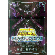 Bandai Saint Seiya Cloth Myth Metal Plate HADES - THANATOS