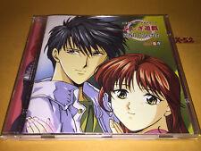 FUSHIGI YUUGI anime CD soundtrack SONG COLLECTION hits perfect world