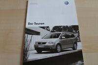 132915) VW Touran - technische Daten & Ausstattungen - Prospekt 12/2005