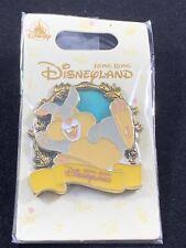 Disney Pin - HKDL Hong Kong Disneyland Bambi Thumper Stained Glass