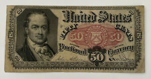 1873 50 Cents Fractional Currency