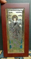 Vintage Slevori Silver/Jeweled Christian Orthodox Icon Greece