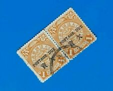 A Horizontal Pair China Coiling Dragon Postage Due 1c Stamps Used A