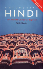 Hindu language training Pack. e-Books, audio ready MP3s, tests and more...