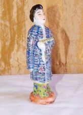 "Vintage Small Chinese Famille Rose Figurine Figure Porcelain 4.5"" Tall Statue"