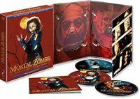 MORTAL ZOMBIE- BLURAY + DVD +  BD EXTRAS + LIBRO -EDICIÓN COLECCIONISTA - NUEVO